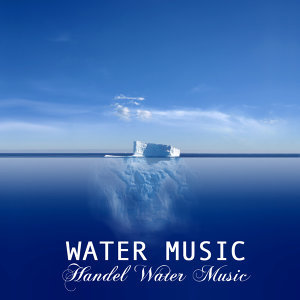 Water Music College