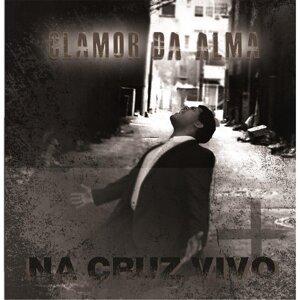 Na Cruz Vivo 歌手頭像