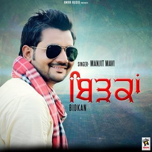 Manjit Mavi 歌手頭像