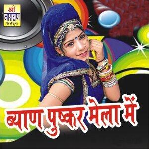 Shravan Singh Rawat, Mangal Singh, Amra Laal 歌手頭像