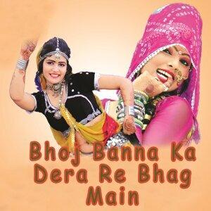 Ramdev Salri, Ratan Singh Rawat, Gopal Gurjar 歌手頭像