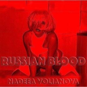 Nadeea Volianova 歌手頭像