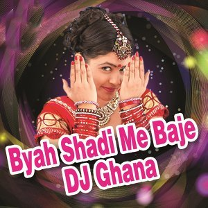 Pinky Bhat, Ratan Gehlot, Renu Solanki 歌手頭像
