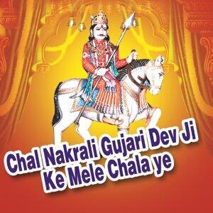 Heera Lal Gurjar, Ramesh Nainat, Yash Rathore 歌手頭像