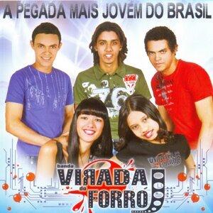 Banda Virada do Forró 歌手頭像
