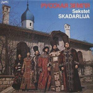 Sekstet Skadarlija 歌手頭像