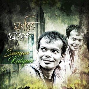 Suman Kalyan 歌手頭像