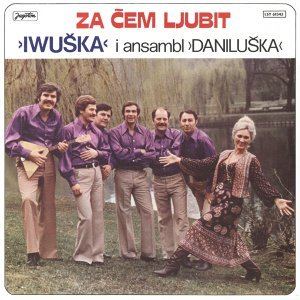 Iwuška, Ansambl Daniluška 歌手頭像