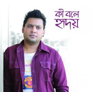 Jubayer Tipu 歌手頭像