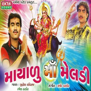 Jignesh Kaviraj, Ramesh Thakor 歌手頭像