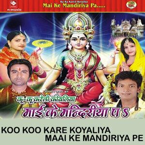 Rajeeve, Amrita Dixit, Phanish Sharma 歌手頭像