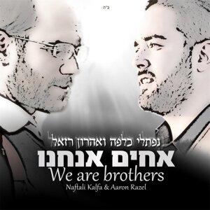 Naftali Kalfa, Aaron Razel 歌手頭像
