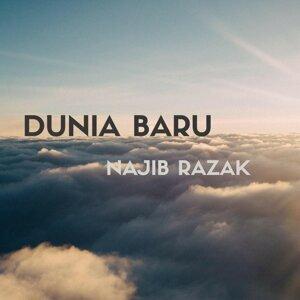 Najib Razak 歌手頭像