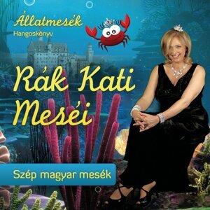 Rák Kati 歌手頭像