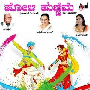 C. Aswath, B. R. Chaya, Rathnamala Prakash 歌手頭像