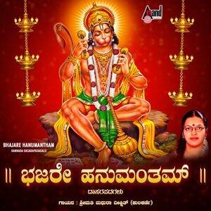 Shri Mathura Dixit Kulakarni 歌手頭像