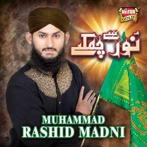 Muhamad Rashid Madni 歌手頭像