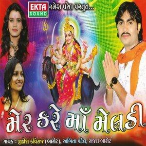 Jignesh Kaviraj, Abhita Patel, Rajal Barot 歌手頭像