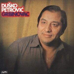 Petrović Duško-Grbinovac 歌手頭像