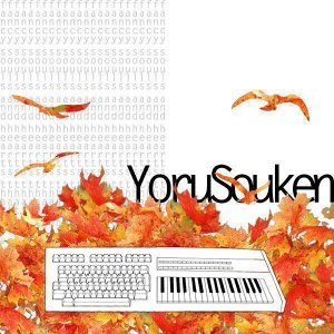 YoruSouken 歌手頭像