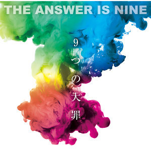 The Answer is Nine 歌手頭像