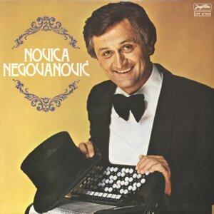 Novica Negovanović 歌手頭像