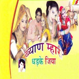 Shankar Damra, Vachan Singh Rawat 歌手頭像