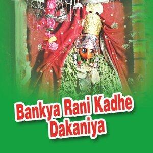 Raju Rawal Ramdev Gurjar 歌手頭像