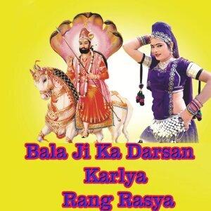 Pinky Rao, Lakshman Gurjar 歌手頭像