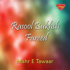 Rasool Bukhsh Fareed 歌手頭像