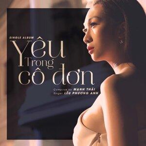 Leu Phuong Anh 歌手頭像
