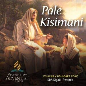Intumwa Z'ubushake Choir SDA Kigali-Rwanda 歌手頭像