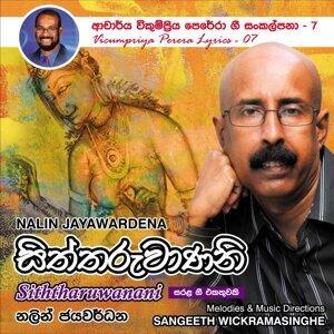 Nalin Jayawardena, Vicumpriya Perera 歌手頭像