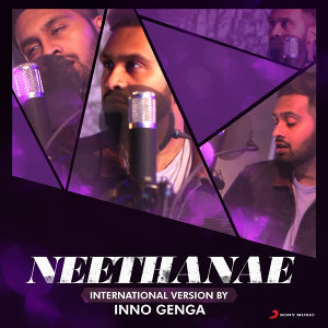 A.R. Rahman, Srinidhi Venkatesh 歌手頭像