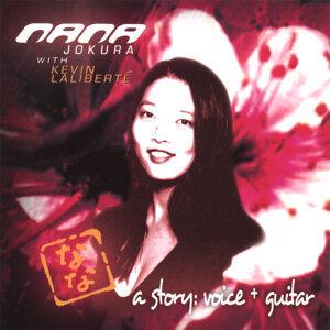 Nana Jokura with Kevin Laliberte 歌手頭像