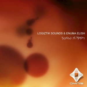 Logiztik Sounds, Enuma Elish 歌手頭像