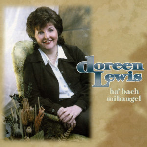 Doreen Lewis