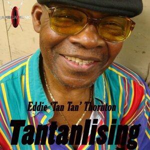Tan Tan 歌手頭像
