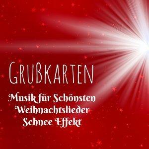 Mozart Eine Kleine Nachtmusik Ensemble-Wolfgang Amedeus Mozart & Weihnachtsmusik Café & Weihnachtslieder Akademie 歌手頭像