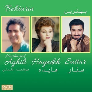 Hayedeh, Sattar, Houshmand Aghili 歌手頭像