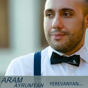 Aram Ayrumyan 歌手頭像