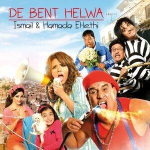 Ismail El-lethi, Hamada El-lethi 歌手頭像