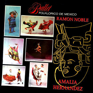 Amalia Hernandez, Ramon Noble 歌手頭像