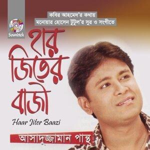 Asaduzzaman Pantho 歌手頭像