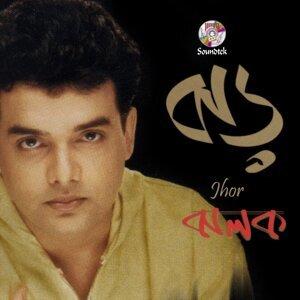 Jholok 歌手頭像