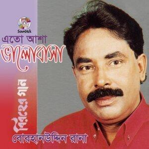 Borhanduddin Rana 歌手頭像