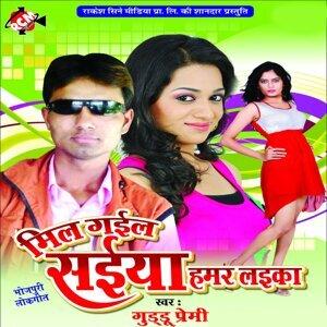 Guddu Premi 歌手頭像