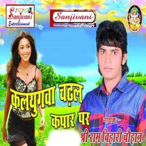 Sri Ram Bihari Chauhan, Raushan Bihari 歌手頭像