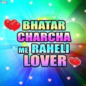 Babua Vikash Raj 歌手頭像