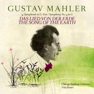 Gustav Maher, Fritz Reiner 歌手頭像